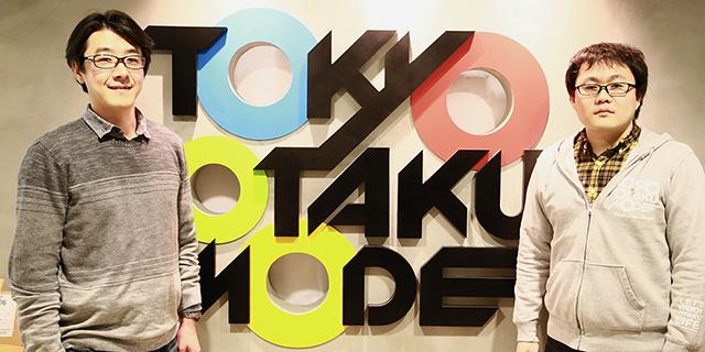 共有された情報は「みんなで」進化させる Tokyo Otaku Mode流の情報共有とは