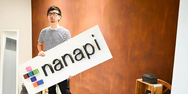 ポエムで会社を変える!? nanapiのデザインカルチャーを作った、Qiita:Team活用法