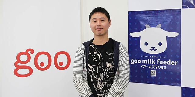 効率的なSEO施策は意識改革から ポータルサイト「goo」の検索キーワード管理術