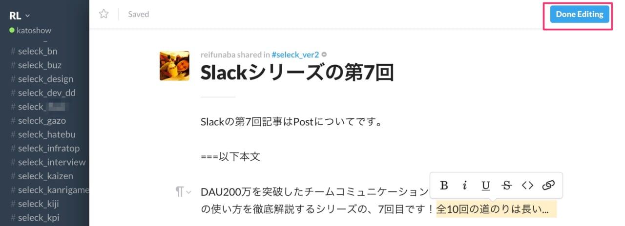Slack Post