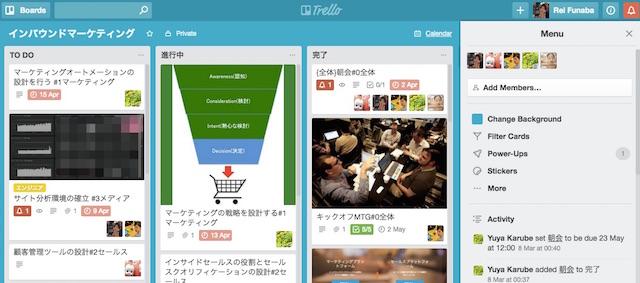 無料&日本語化!「Trello」でタスク管理がラクになる!使い方・始め方を解説します