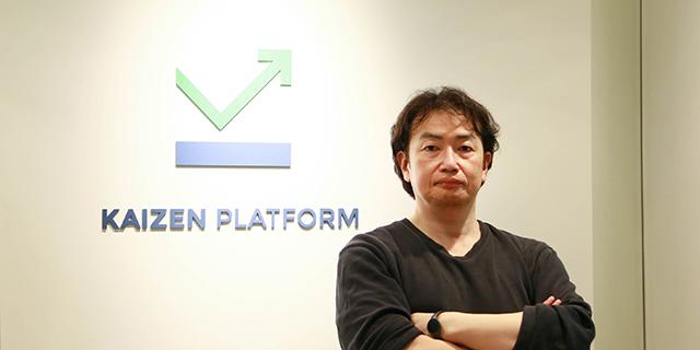 インバウンド受注「ゼロ」からの挑戦!Kaizen Platformのインバウンドマーケ(前編)