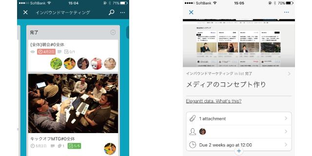 スマホアプリも秀逸!タスク管理ツール「Trello」を紹介【iOSとAndroidの比較も】