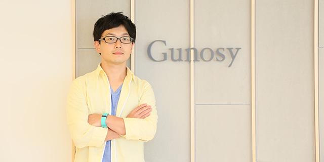 リモートワークは敢えて取り入れない。Gunosyデータ分析部「情報共有」の仕組みとは