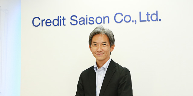 クレディセゾンがDMPを構築。クレジットカードのデータを活用し、目指す顧客体験とは?