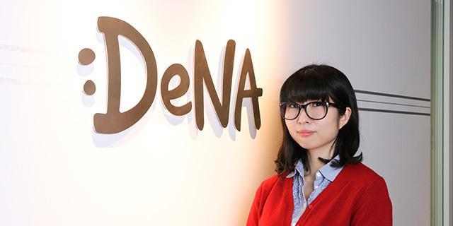 UIデザインは「共創」するもの。DeNAに学ぶ、開発スピードを上げるデザイン共有術