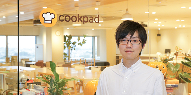 GitHubがあれば、情報共有ツールは要らない? クックパッドを支える組織文化