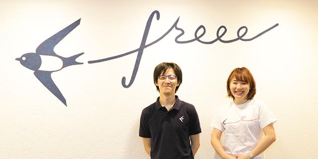 創業から5年で100人以上のエンジニアを採用!freeeの開発組織づくりの全貌