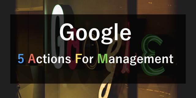 Googleが実践する「心理的安全性」の高いチームを作るためのマネジメント手法【5選】