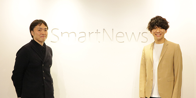 広告もコンテンツ化する時代。SmartNewsに学ぶ、「スマホ時代」の広告の在り方とは