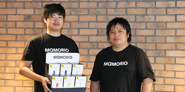 在庫管理は丸ごとアウトソースする時代?「MAMORIO」の、徹底した業務効率化とは