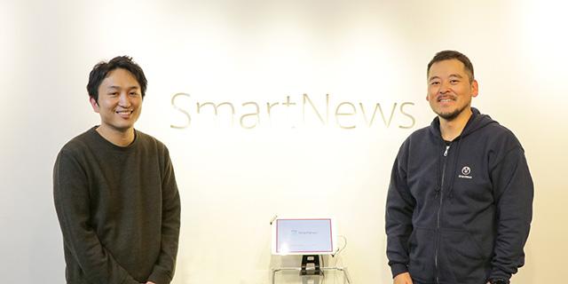 スマートニュースのエンジニア組織の「今」。VPoE、Corporate Engineering新設の背景
