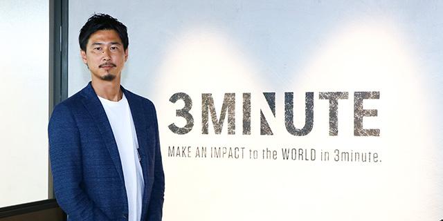 月間1億回再生を誇るファッション動画メディアMINEの、「巻き込み型」メディア運営術