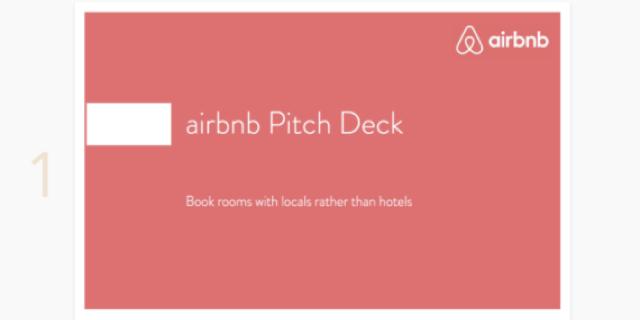 あのAirbnbも!世界トップクラスのプレゼン資料を誰でも作れる「Slidebean」とは