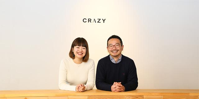 CRAZYの社員は、なぜ仕事に「夢中」なのか?1人ひとりに向き合う、その組織作りとは