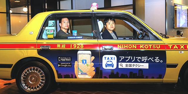 ITの「ア」の字も無い?タクシー業界を改革するJapanTaxi、アプリリニューアルの軌跡