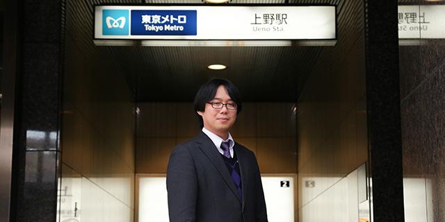東京メトロは顧客の声で進化する!オフラインでもできる、NPSを利用したサービス改善