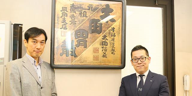 若年層へリーチせよ!創業138年、太田胃散の一手は「ゆるキャラ」でリブランディング!