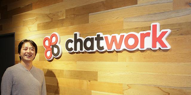 理念から始める働き方改革!ChatWorkが様々な社内制度を繰り出すその秘密とは