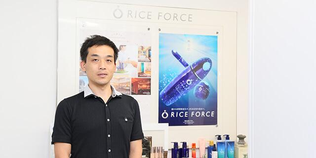 高級化粧品をECで販売!ライスフォースのクチコミを活用したマーケティング戦略