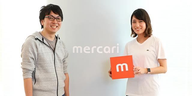ノンプログラマーが半年で400以上の業務を自動化!メルカリが作る「Karakuri」とは
