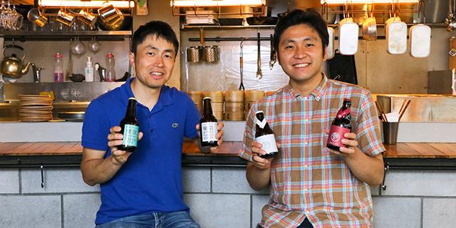 「カッコいいから」売れるのではない。日本発のクラフトビールが抱くデザイン哲学とは