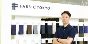 D2Cにおけるニーズ検証プロセスとは? FABRIC TOKYOに学ぶ、新規事業の作り方