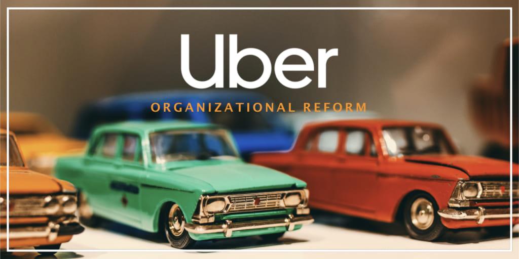 組織崩壊の危機から「Uber2.0」へ。カルチャー再定義、評価制度の刷新など4つの改革