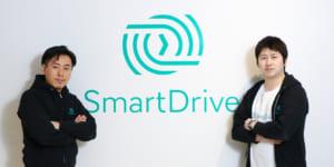 市場の認知をどう「正す」? SmartDriveが、大規模カンファレンスに投資した理由