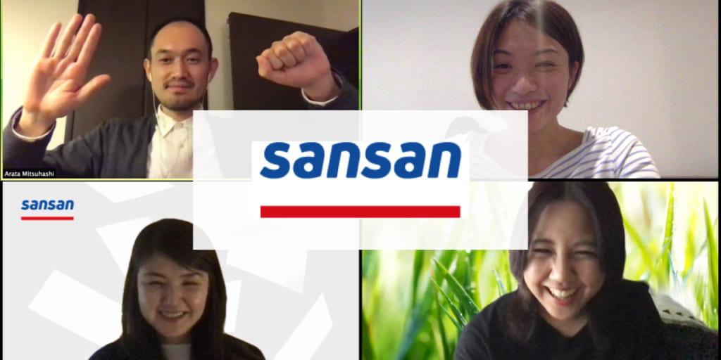 今、多くの人が「ロードリーム」に陥っている。Sansanのオンラインコーチング実践法