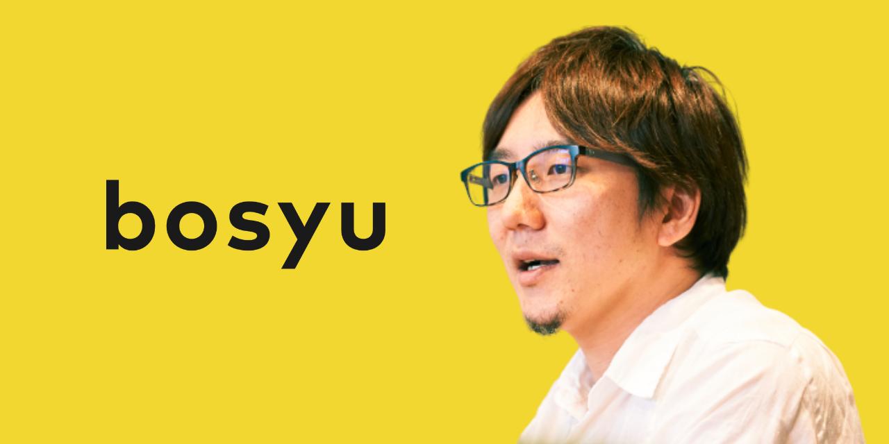 入社前の「お試しJOIN」で、採用のミスマッチをなくす!bosyu社の採用手法を公開
