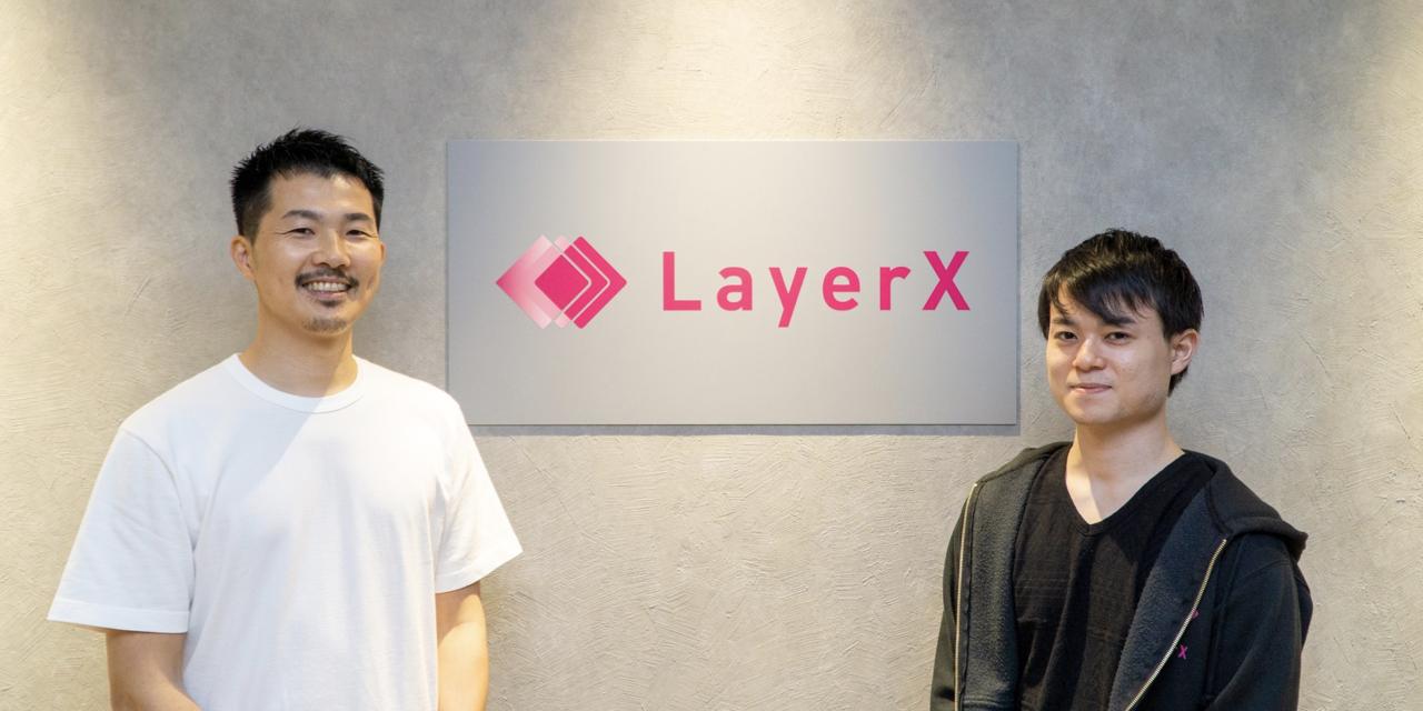 組織のラーニングを最大化!LayerXが実践する「複利」で学び合うチームの創り方