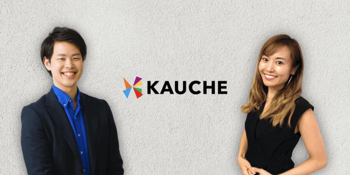 kauche_seleck