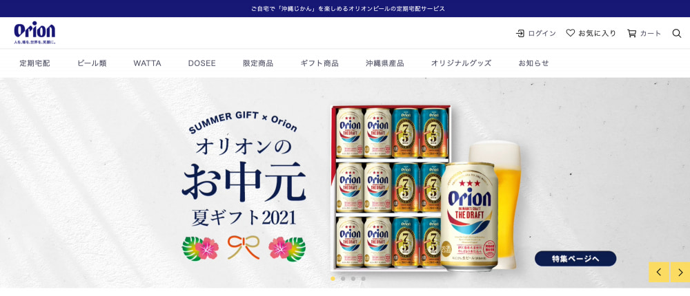 orion_shopify