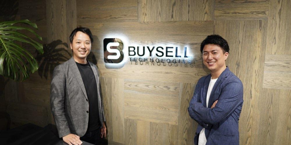 株式会社 BuySell Technologies