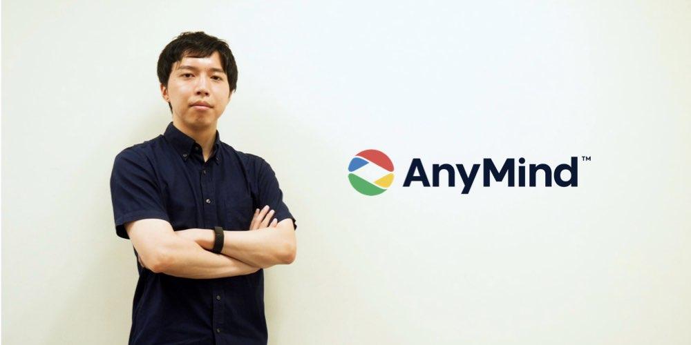 創業5年で13ヵ国に展開!AnyMind社の「現場の意思決定を邪魔しない」開発チームの在り方
