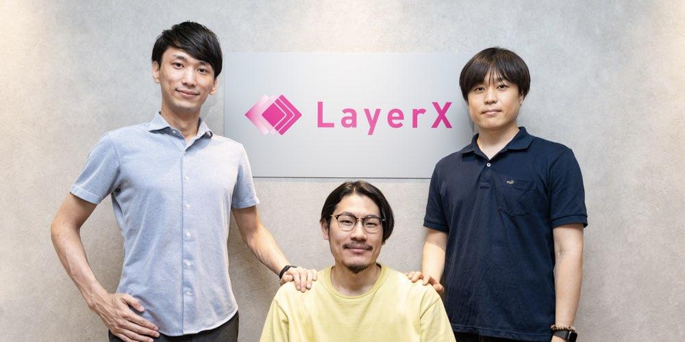 LayerX様