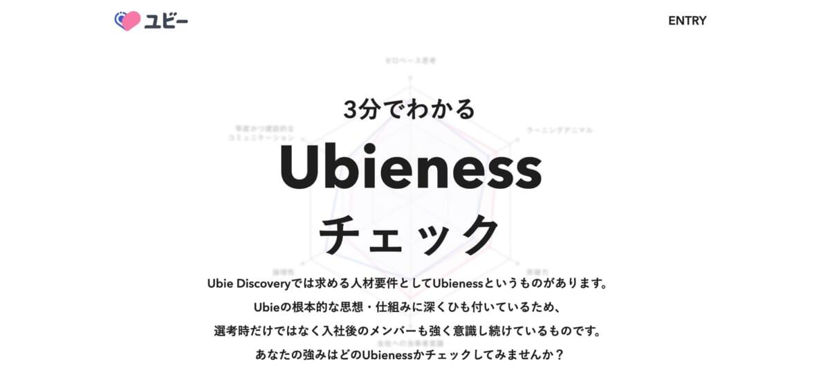 Ubieness